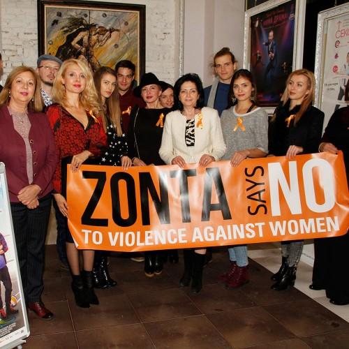 Край на насилието над  жени и момичета